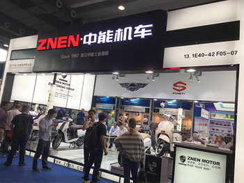 Zhongneng Vehicle Group participated in the 124th Canton Fair