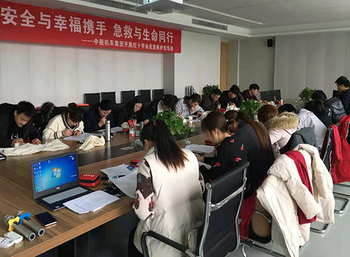 Zhongneng Vehicle Group conducts training for Red Cross first-aid care members